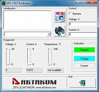 APS-7315_SDK Software Development Kit - application example