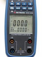 ACM-2353 Clamp Meter - display
