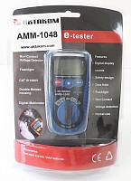 AMM-1048 Digital Multimeter - packaged